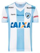 Camisa oficial do Londrina - Listrado - BRASILEIRÃO 2017
