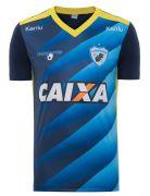 Camisa de Treino - Londrina 2017